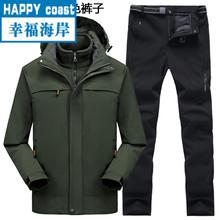 H·FAN纯色冲锋衣裤套装男三合一两件套冬季加厚保暖防风户外套登