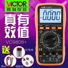 VICTOR/胜利 智能防烧数字万用表 VC9808+ 测电感电容 带背光