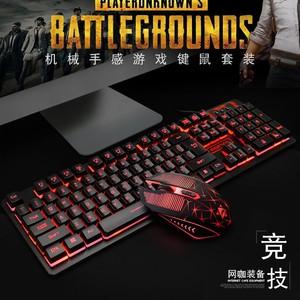 都市方圆牧马人有线键盘鼠标套装电脑台式吃鸡游戏机械手感键鼠