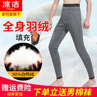 羽绒裤男内穿冬季轻薄白鸭绒显瘦保暖紧身中老年打底加厚修身棉裤