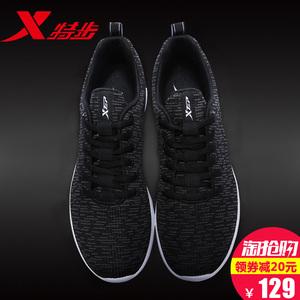 特步男鞋冬季跑步鞋2017新款秋冬款跑鞋正品透气网面鞋子运动鞋男