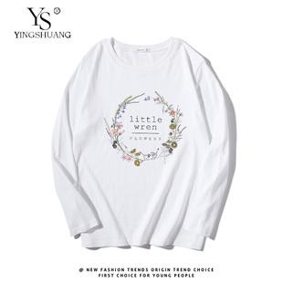 纯棉长袖T恤女宽松大码胖mm上衣印花体恤打底衫2018秋装新款韩版