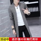 披风发型师夜店青少年男装 外套韩版 中长款 春秋季潮男士 风衣男薄款