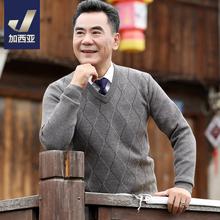 中年男士 秋装 立领中老年男装 针织衫 爸爸毛衣男40 50岁秋冬款 长袖