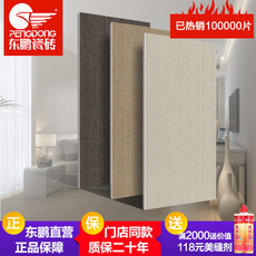 东鹏瓷砖雅丝布纹砖丝韵仿古砖厨房卫生间墙砖地砖300X600背景墙