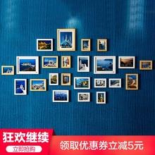 欧锋23框实木照片墙家居创意组合简约相片墙欧式客厅大相框墙