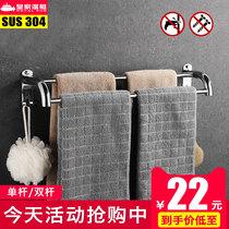 304不锈钢毛巾杆免打孔 卫生间挂杆浴室单双杆壁挂加长毛巾架挂件