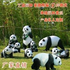 仿真大熊猫玻璃钢树脂工艺品摆件大型动物雕塑园林景观户外装饰品