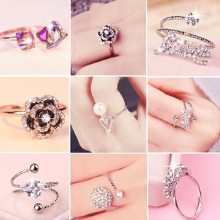 【买2送一】日韩镶钻锆石开口戒指女个性气质潮人食指指环小饰品