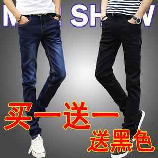 秋季新款男士牛仔裤男修身小脚弹力直筒韩版潮流青少年长裤子男裤
