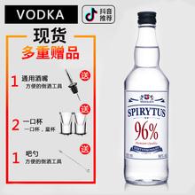 生命之水伏特加96度高度烈酒波兰进口洋酒伏特加500ml 抖音酒
