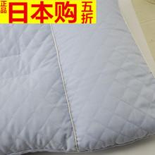 日本护颈椎枕芯高人保健老人枕枕头慢回弹透气成度可调水洗pe软管
