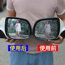 汽车用品玻璃后视镜下雨天玻璃黑科技防水防雨喷雾剂纳米驱水神器