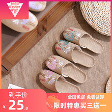 Summer flax baled slippers female couples indoor slippery floor sandals four seasons home men