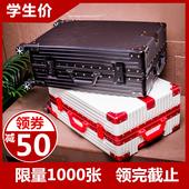 网红ins行李箱女万向轮20寸密码 箱24韩版 铝框拉杆箱26旅行箱男29