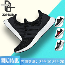 Adidas Ultra Boost UB4.0 Black and White Fourth Generation Running Shoes BB6166 BB6168