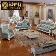 福妮特欧式真皮沙发组合守镜窕ㄉ莼高档大户型别墅客厅住宅家具