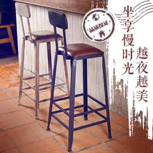 星巴克吧台椅铁艺实木欧式吧台椅吧凳现代简约椅子酒吧椅高脚凳子