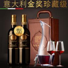 礼盒装 意大利原瓶原装 进口红酒2支装 DOCG级巴贝拉干红葡萄酒送礼