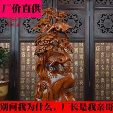 养之居花梨木雕松鹤延年摆件红木雕刻工艺品家居饰品摆设送礼礼品