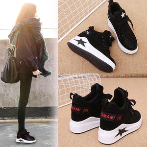 天天特价内增高女鞋新款加绒学生休闲鞋韩版百搭厚底黑色运动鞋女韩版运动鞋