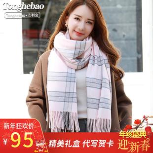 情侣格子围巾女冬季新款韩版学生百搭秋冬英伦经典加厚长款两用大