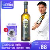 欧丽薇兰纯正橄榄油750ml 16日开抢 瓶食用油中式烹饪橄榄油