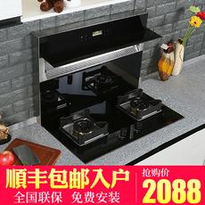 日本樱花(中国)科技有限公司侧抽吸油烟机烟灶套装分体式集成灶