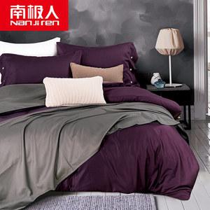 南极人长绒棉60支纯色双拼四件套高支高密4件套高端床单被套套件
