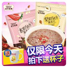 麦片温莎威尔水果坚果巧克力味燕麦片小袋装即食早餐冲饮品350g*2