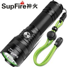 神火强光手电筒X268 多功能USB可充电特种兵警军户外超亮远射5000