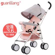 冠力朗婴儿推车轻便折叠宝宝手推车便携伞车可坐可躺儿童四轮推车