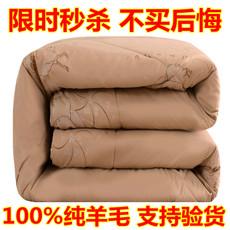 【天天特价】正品巨亏纯羊毛被子空调被夏被春秋冬被加厚单人双人