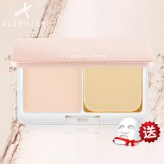 雪瑞儿粉饼正品奇异恒彩透明定妆粉修容粉干粉控油保湿遮瑕包邮