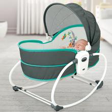 新生婴儿床中床便携式提篮床宝宝bb摇篮多功能防压宝宝摇椅摇床椅