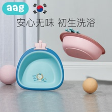 AAG baby wash basin products baby wash ass small basin thicken 2 children's household Basin