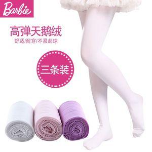 芭比儿童连裤袜春秋女童打底裤宝宝白色丝袜薄学生舞蹈袜女孩袜子
