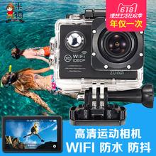 米狗 M6运动相机防水下照相机高清微型旅游数码 MEEE GOU 摄像机dv