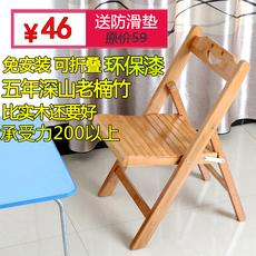 实木折叠凳子便携式小板凳钓鱼凳家用楠竹凳儿童凳可折叠靠背椅子