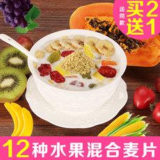 12种水果谷物麦片澳洲即食冲饮早餐免煮燕麦片罐装饱腹代餐粥500g