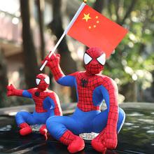 汽车外饰品车顶玩偶装 饰车上蜘蛛侠抖音车载公仔汽车尾部外观装