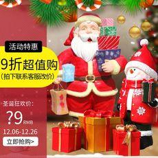圣诞老人摆件户外玻璃钢雪人雕塑圣诞节户外步行街商场装饰美陈