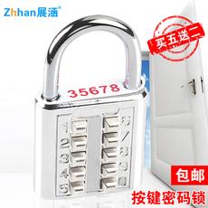 【天天特价】旅行箱包小挂锁 防盗锁合金数字按键密码锁345位挂锁