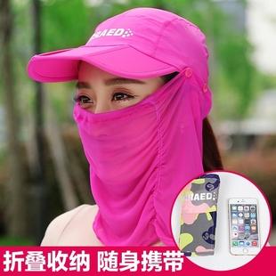 夏季防晒面罩护颈一体面纱全脸骑车装备女男神器帽子带口罩围脖