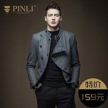 羊毛呢大衣男外套韩版 PINLI品立男装 英伦风修身 B163602355