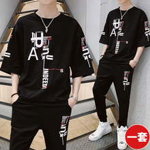 Suit Men's Summer Korean Fashion Handsome Leisure Sports Two Suits of Hip-hop Fashion Net Red Summer Suit
