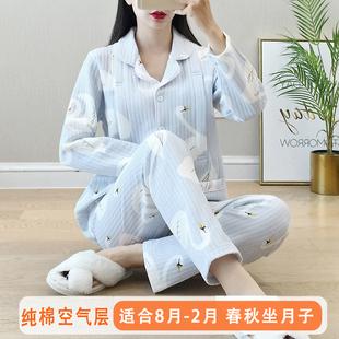 月子服產后睡衣秋冬季純棉秋季孕婦空氣棉加厚保暖夾棉哺乳喂奶