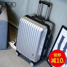 永立万向轮密码 箱包拉杆箱学生旅行箱皮箱行李箱男潮20寸24寸28寸