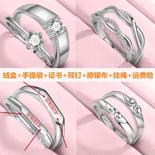 纯银戒指男女情侣一对抖音饰品日韩简约学生对戒钻戒开口结婚刻字