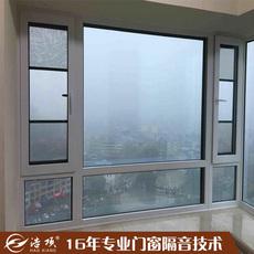 隔音窗浩项成都隔音窗重庆封阳台安装PVB夹胶中空隔声音玻璃窗
